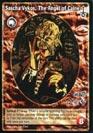 Sascha Vykos, The Angel of Caine
