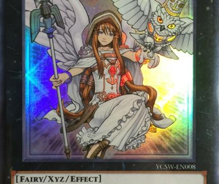 PrizeCardNat-Minerva-