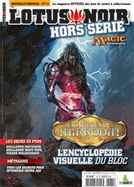 Lotus Noir Hors Série 22